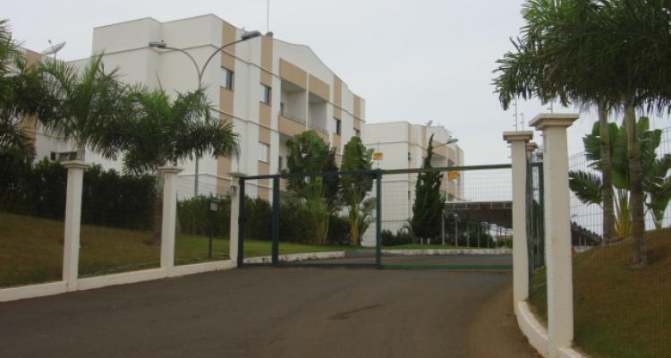 Avenida José Ananias de Aguiar